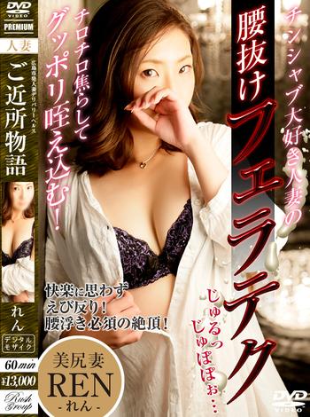 http://gokinjo-deli.com/photos/11/main_11.jpg